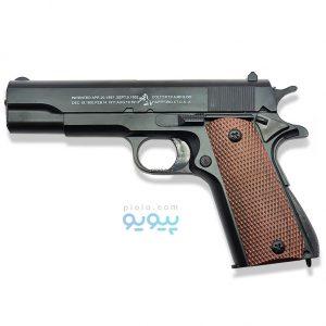 Airsoft Gun C.8