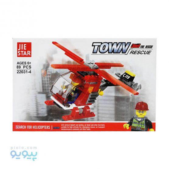 لگو ساختنی هلیکوپتر آتشنشانی کد 4-22031