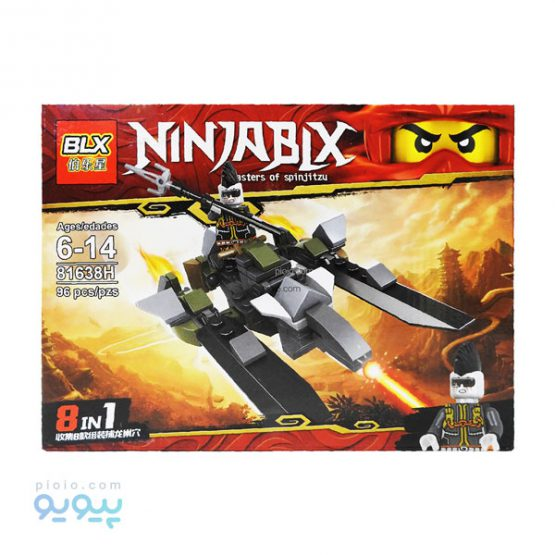 لگو ساختنی مدل نینجا کد 81638H