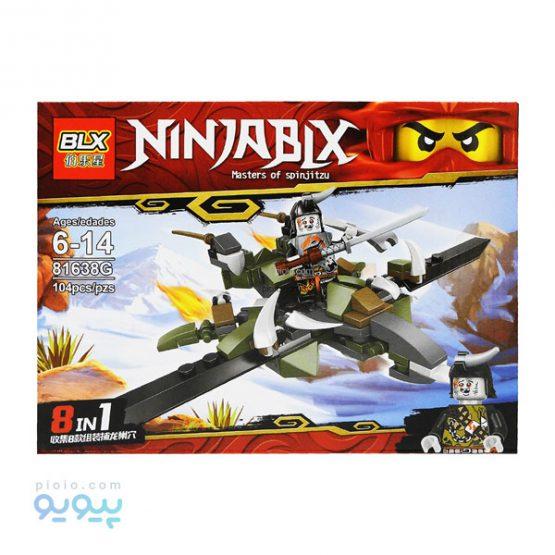 لگو ساختنی مدل نینجا کد 81638G