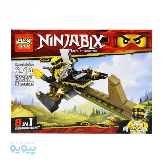 لگو ساختنی مدل نینجا کد 81638F