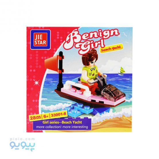 لگو دخترانه Beach yacht کد 8-33001