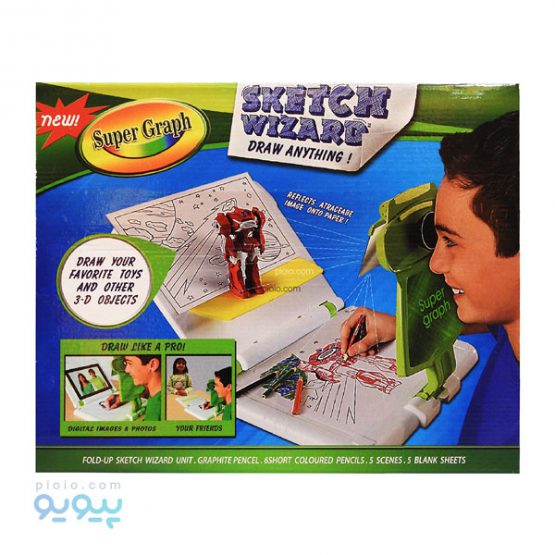 بازی آموزشی نقاشی مدل سوپر گراف
