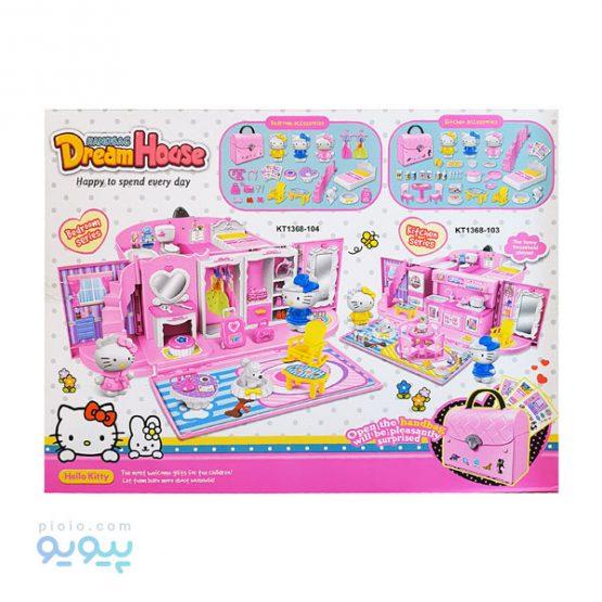اسباب بازی خانه رویایی HELLO KITTY