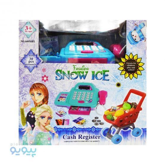 ست صندوق فروشگاهی مدل SNOW ICE