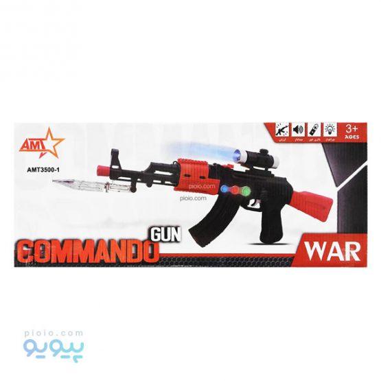 تفنگ سرنیزه دار اسباب بازی AMT3500-1