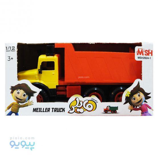 ماشین اسباب بازی کامیون MSH-2624 کد 1