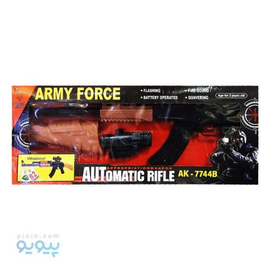 اسباب بازی تفنگ Army Force مدل 7744B