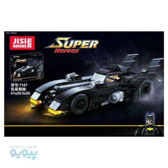 ساختنی ماشین super heroes مدل 7147