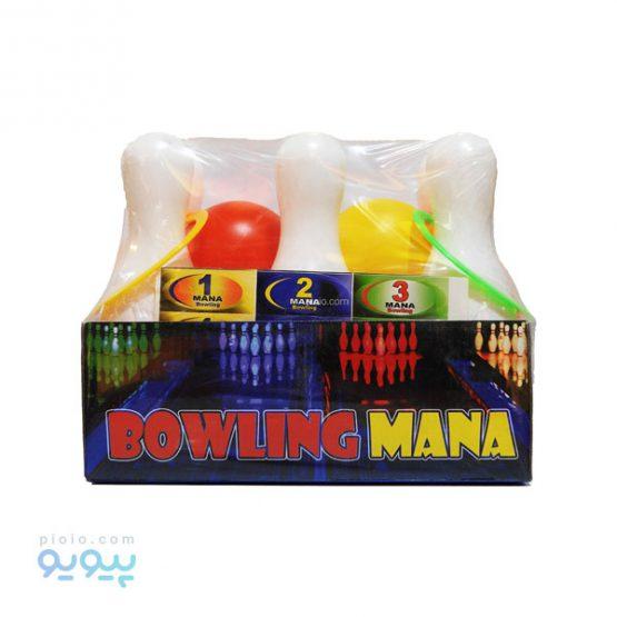 بولینگ و حلقه پرتاب اسباب بازی MANA