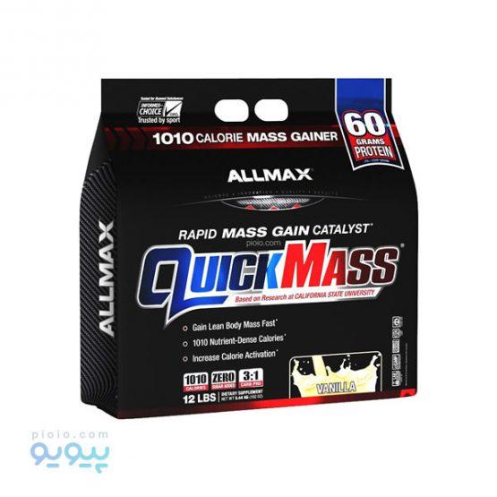 مکمل ALLMAX-QUICK-MASS