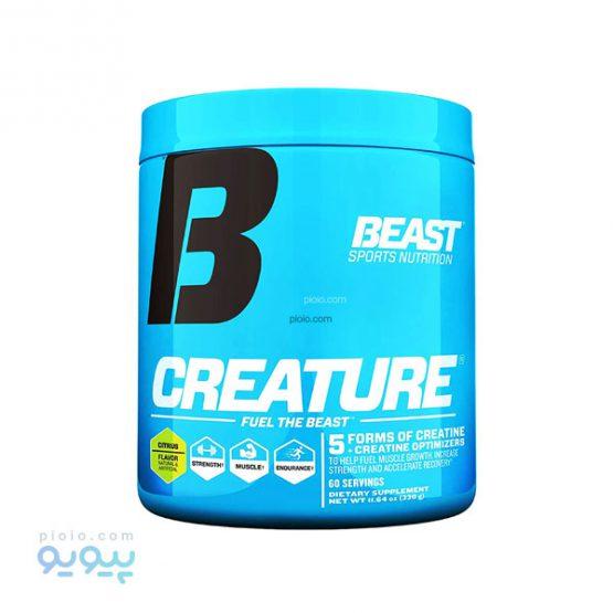 کراتین ترکیبی BEAST-CREATURE