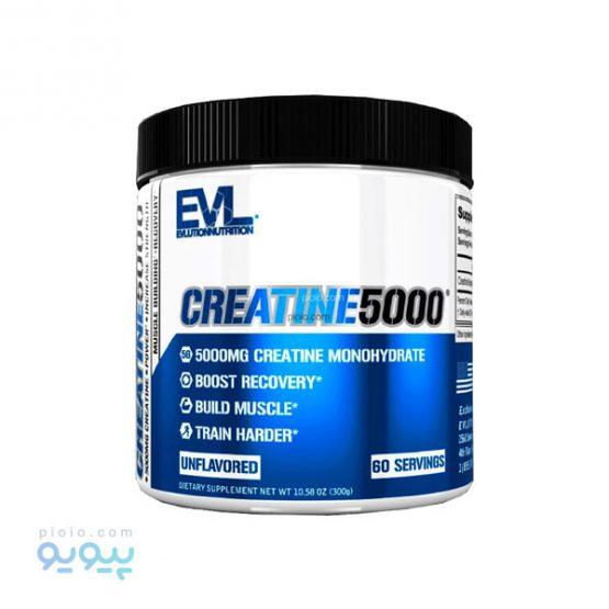 مکمل EVL Creatine 5000