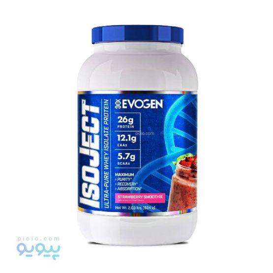 پروتئین ISOJECT EVOGEN