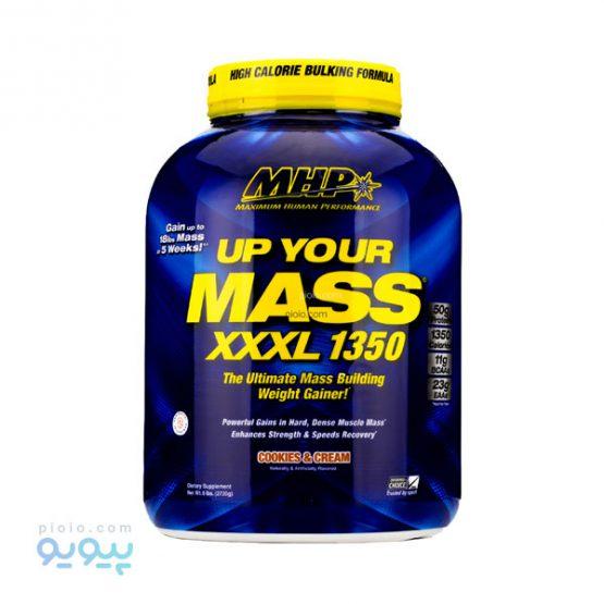 گینر up your mass xxxl 1350