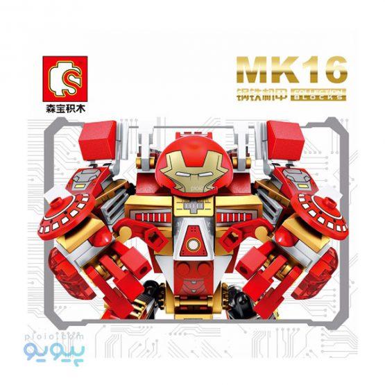 لگو ابر مرد آهنی مدل MK 16