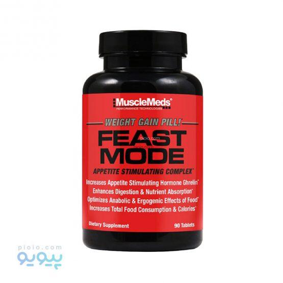 کپسول MuscleMeds Feast Mode