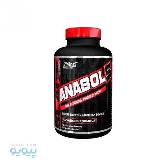 پک مکمل بدنسازی Anabol-5 برند Nutrex