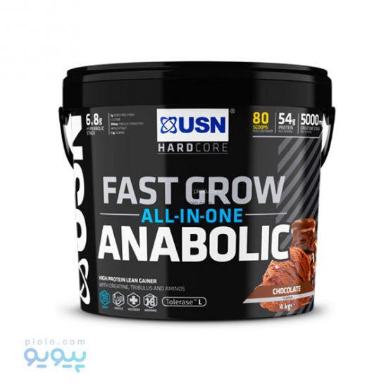 آنابولیک USN Fast Grow