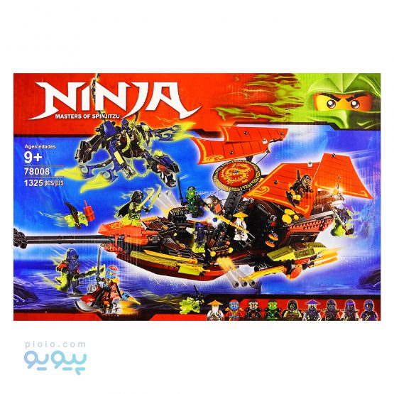 لگو مدل نینجا ها کد 78008