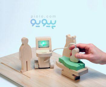 خرید اینترنتی انواع اسباب بازی لوازم پزشکی در مشهد