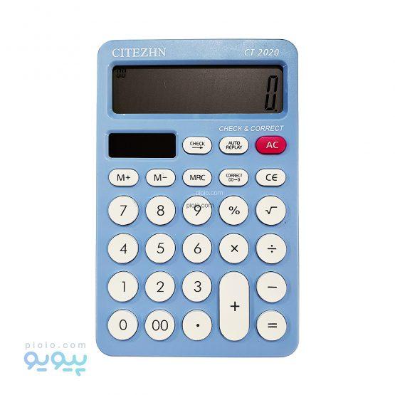 ماشین حساب CITEZHN CT-2020