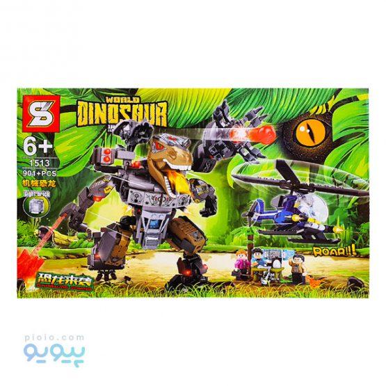 لگو ساختنی world dinosaur کد 1513