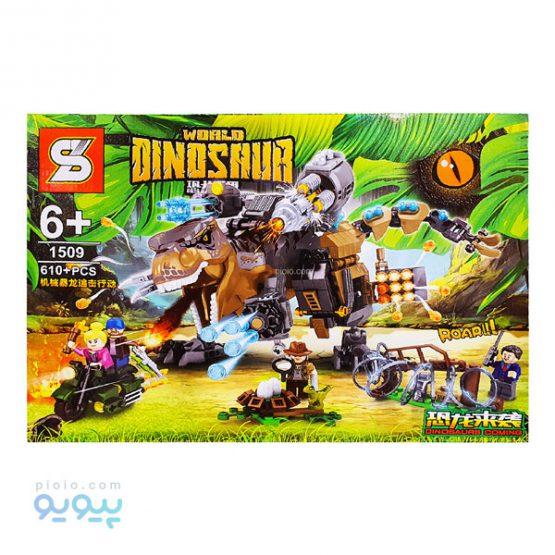 لگو ساختنی world dinosaur کد 1509