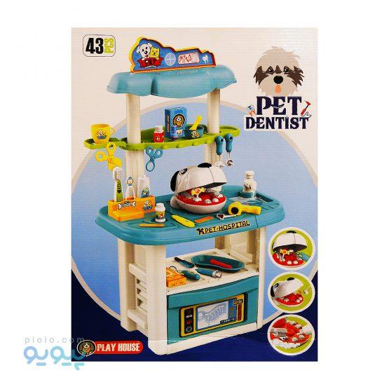 اسباب بازی مطب دندانپزشکی pet dentist no.8371
