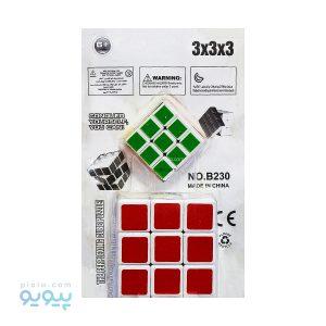 مکعب روبیک مجیک کوب دو عددی MAGIC CUBE B230