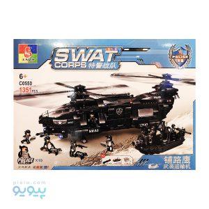 لگو مدل هلیکوپتر جنگی کد C0550