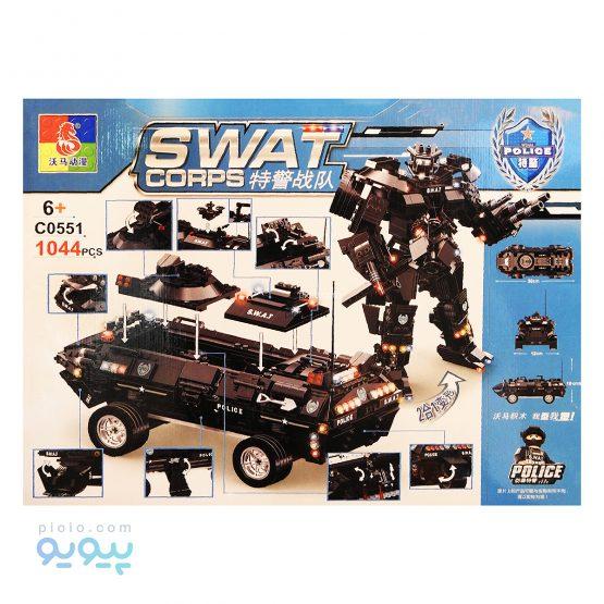 لگو ساختنی مدل SWAT CORPS کد C0551
