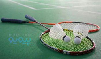تنیس و بدمینتون