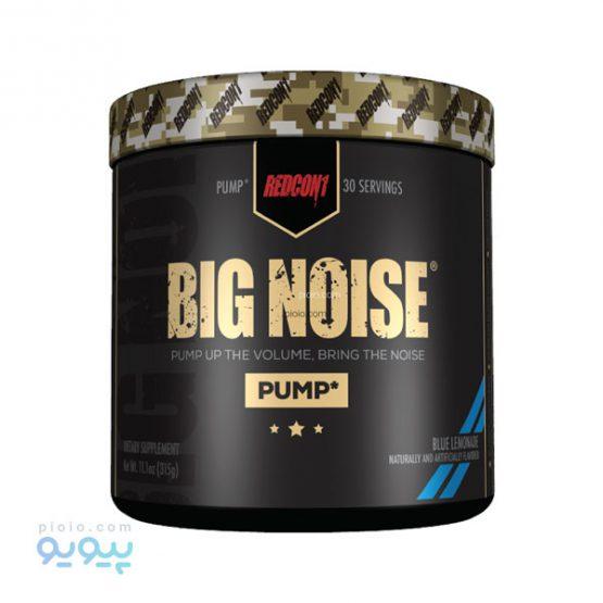 پمپ REDCON1 BIG NOISE