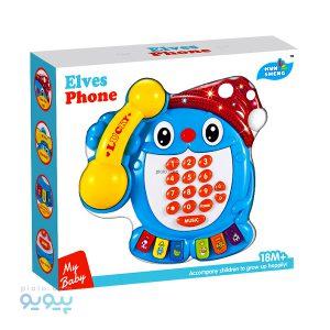 اسباب بازی آموزشی تلفن موزیکال الوس فون کد 877