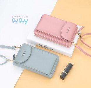 خرید اینترنتی انواع کیف موبایل دوشی با قیمت مناسب
