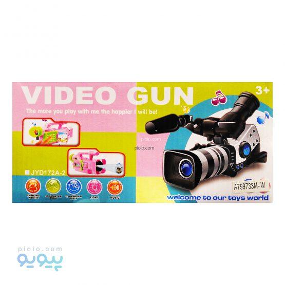 بازی آموزشی دوربین فیلمبرداری Video GUN کد JYD172A-3