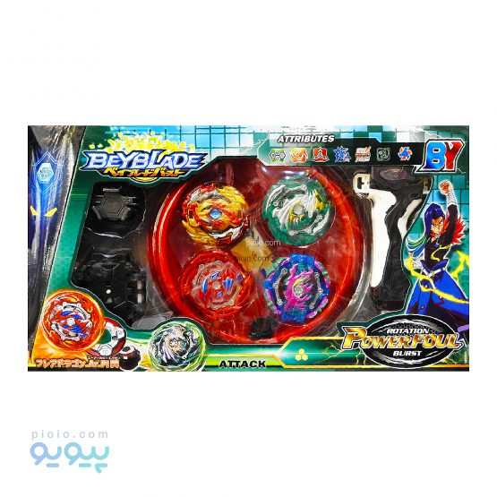 مجموعه 7 تکه اسباب بازی فرفره انفجاری مدل Beyblade