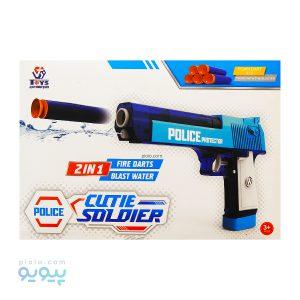 تفنگ اسباب بازی دو کاره تیرانداز و آبپاش police cutie soldier