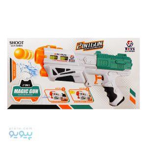 تفنگ اسباب بازی جادویی 2 منظوره تیرانداز و آبپاش