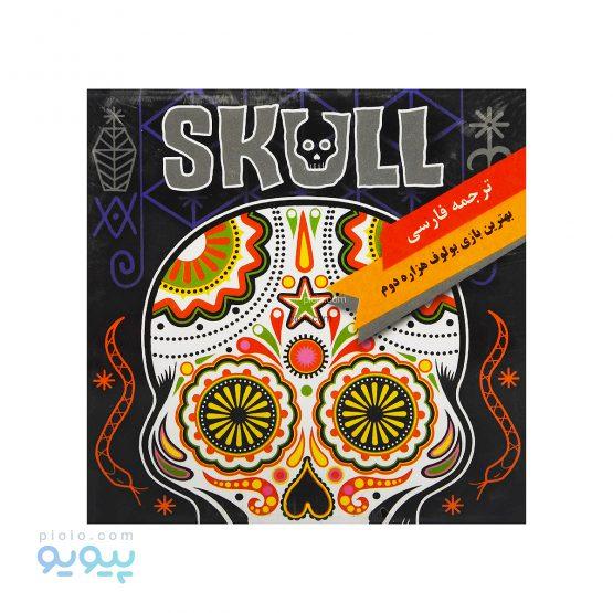 بازی فکری skull ترجمه فارسی