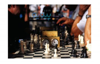 شطرنج فدراسیونی