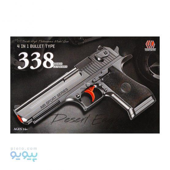 اسباب بازی تفنگ اسپرت مدل 338